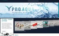 proaquasystem.ru