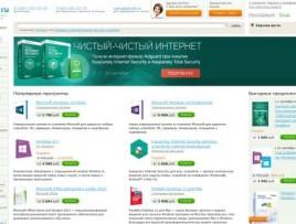 Магазин Allsoft.ru