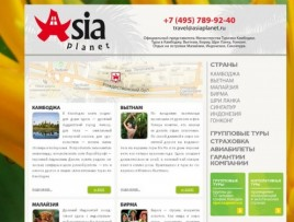 Asiaplanet