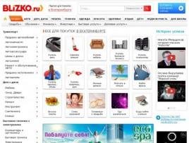 Портал Blizko.ru