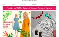 sultannafrantsuzova-shop.ru