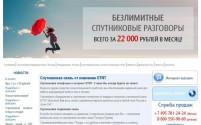 gtnt.ru/