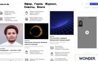 lookatme.ru/