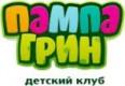 pampagreen.ru/
