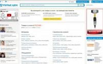 pulscen.ru/
